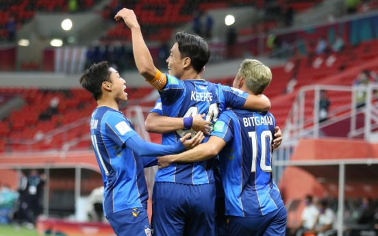 K League's Ulsan Hyundai drop opening match at FIFA Club World Cup
