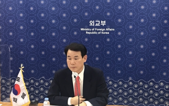 S. Korea, US agree to seek early conclusion of defense cost-sharing talks
