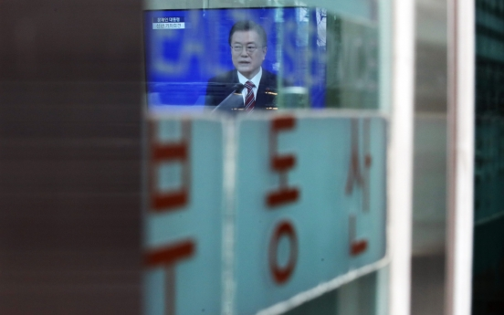 [News Focus] 3 in 5 Koreans question real estate tax hikes