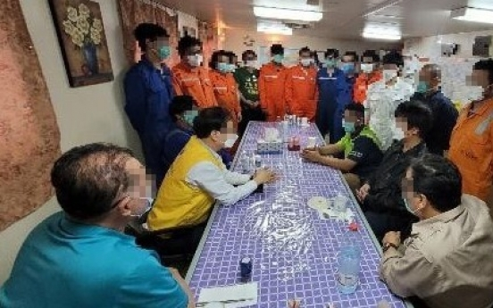 S. Korea working to bring home seized sailors in Iran as early as this week