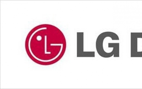 LG Display to invest additional $750m for its Vietnamese plant: reports