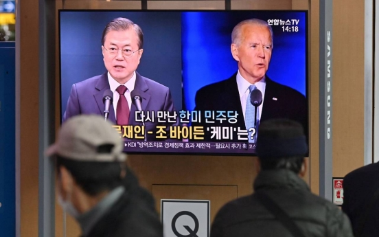 Moon-Biden summit going virtual?