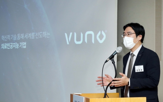 Medical AI company Vuno to make IPO on Feb. 26
