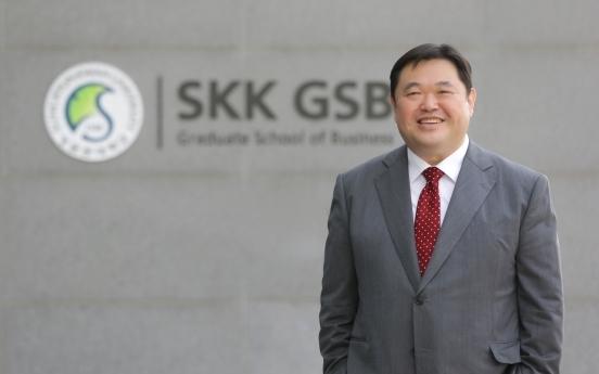 Sungkyunkwan's business school ranks 35th in world
