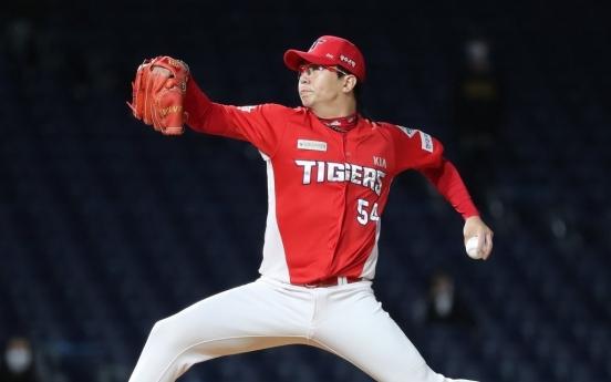MLB checks on status of S. Korean free agent pitcher Yang Hyeon-jong