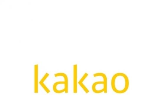 Kakao swings to black in 2020 on robust platform, e-commerce