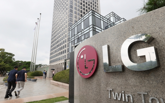 LG Electronics ramps up EV motor production amid mobility push