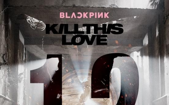 BLACKPINK breaks 1.2b views with 'Kill This Love'