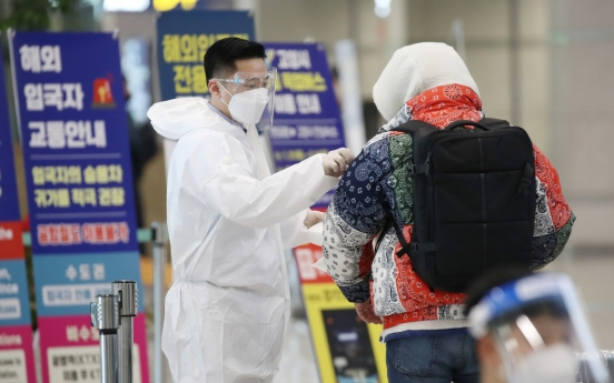 S. Korea to start COVID-19 vaccinations on Feb. 26