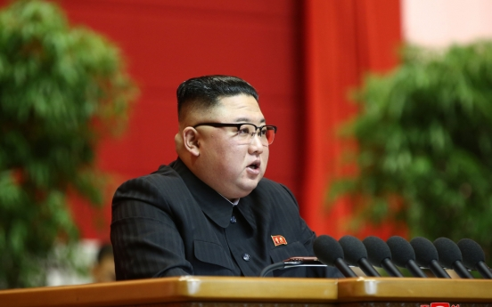 NK leader blasts self-protectionism in assembly