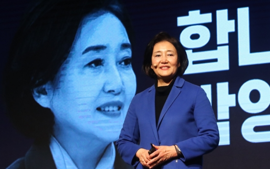 DP's Park ahead in Seoul mayoral race: poll