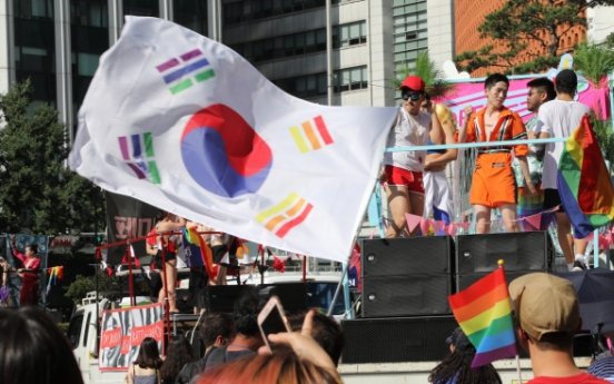 Discrimination, hatred against trans people 'serious' in S. Korea: watchdog