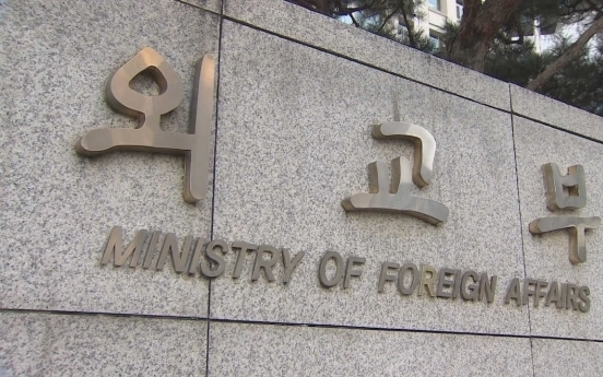 Foreign ministry vows stern measures after embassy officials implicated in assault of staff