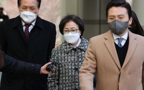 Moon administration has no personnel blacklist: Cheong Wa Dae