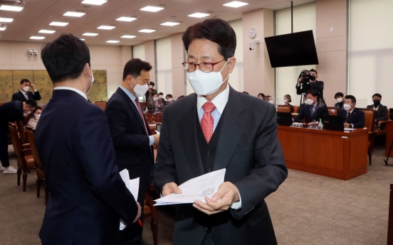Moon appoints new culture minister despite backlash from opposition party