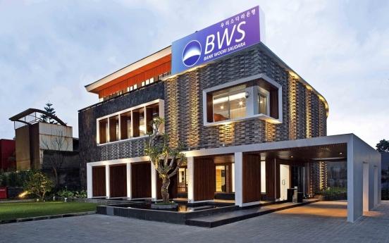 Woori Bank's Indonesian unit wins higher capital grade