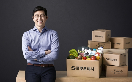 Coupang chooses NYSE for IPO to take advantage of dual-class share