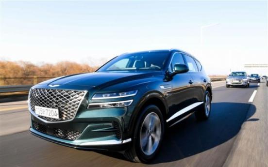 Hyundai's Santa Fe, GV80 among best new cars of 2021