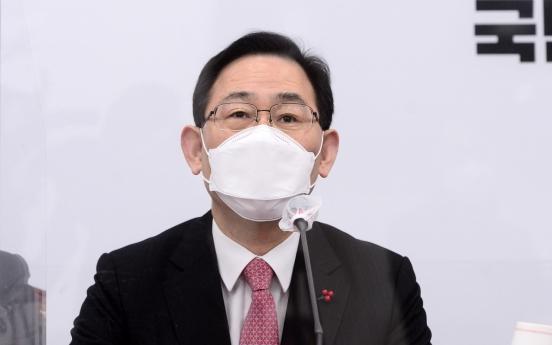"""주호영 """"4차 재난지원금, 국민 주권 돈으로 사겠단 것"""""""