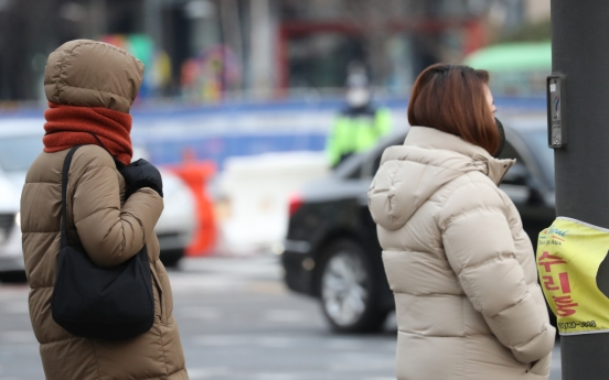 Cold wave advisory issued for Seoul and most parts of Korea