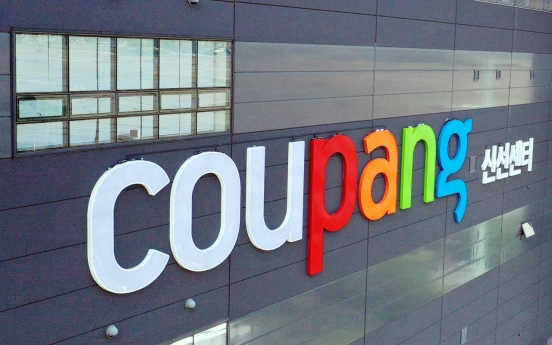 Coupang's NYSE listing plan boosts related stocks