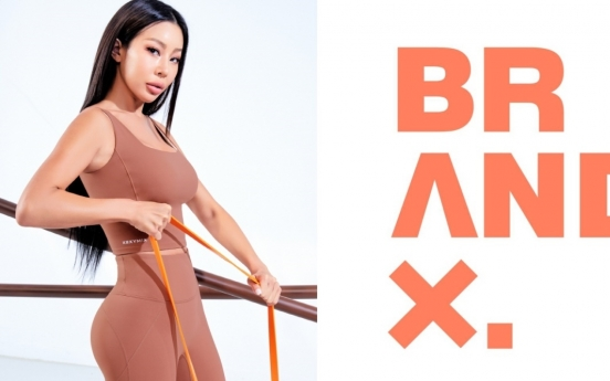 Brand X Corp. posts major sales jump amid leggings boom