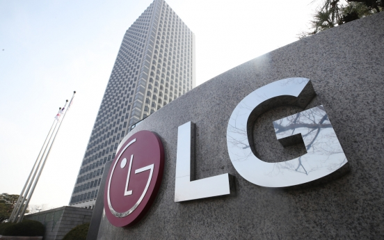 LG Chem to issue corporate bonds worth W1.2tr