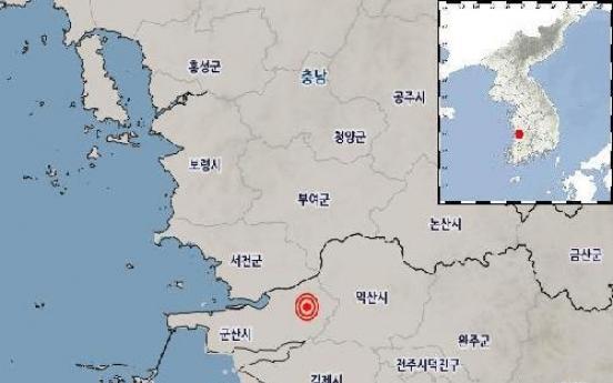 Minor quake hits S. Korea's western coastal region