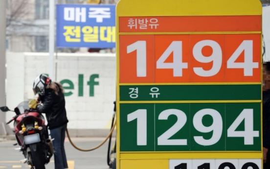[News Focus] Korean gasoline prices reach 11-month high