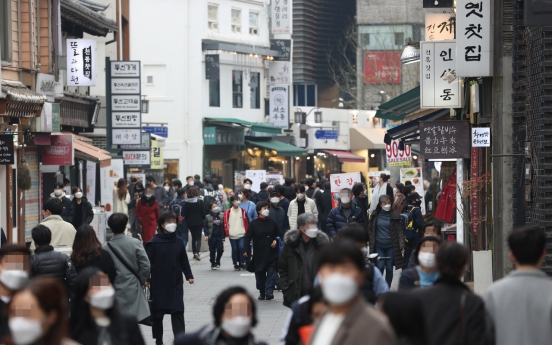Over 5,000 virus rule violations reported during Lunar New Year holiday