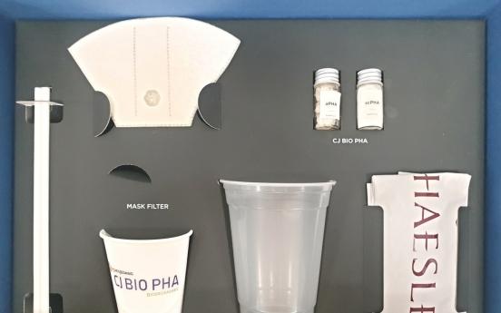 CJ CheilJedang win nods for marine biodegradation material PHA