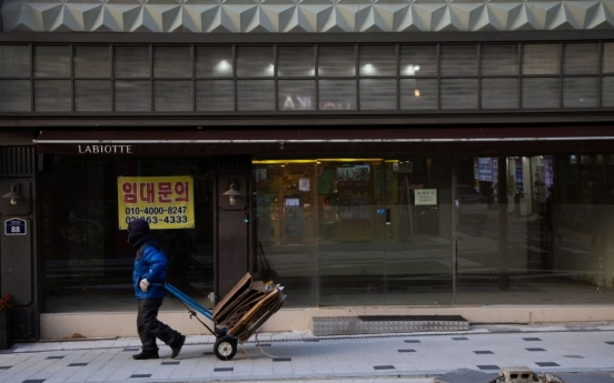 [KH Explains] Universal basic income enters Korean political limelight