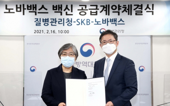 SK Bioscience to manufacture Novavax vaccine for 20 mil population