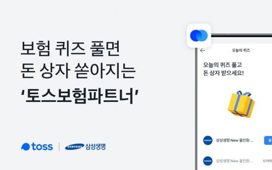 Viva Republica teams up with Samsung Life to expand mobile insurance platform
