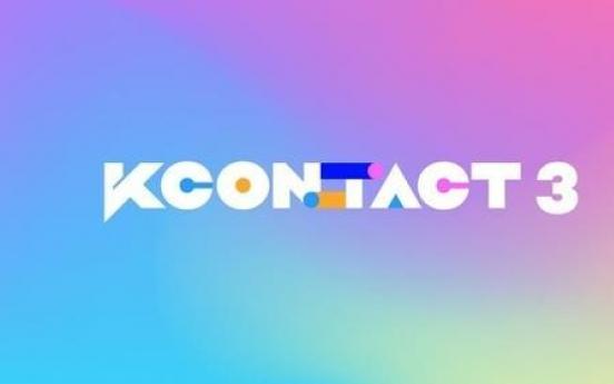 Global K-pop fest KCON to again open online next month amid pandemic