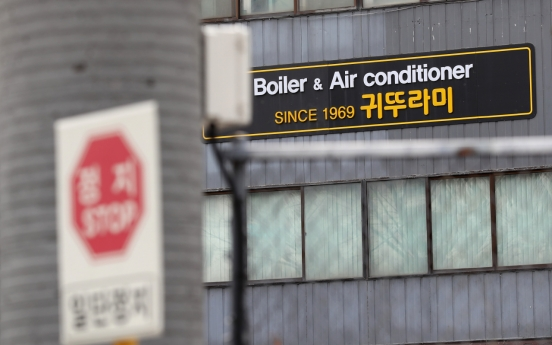 Boiler factory reports 95 infections in new coronavirus cluster