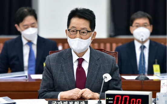 NIS considering closed-door briefing to parliament on surveillance allegations: chief