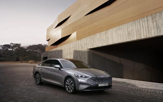 Kia teases exterior design of all-new K8