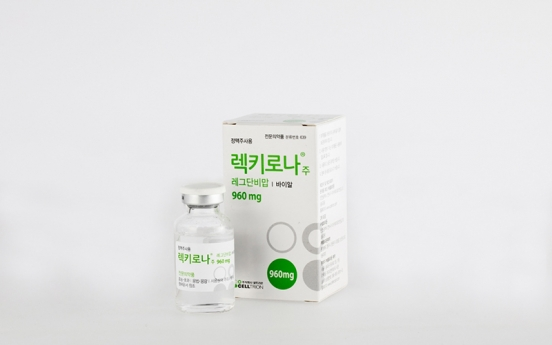 Celltrion begins distribution of COVID-19 therapy in Korea