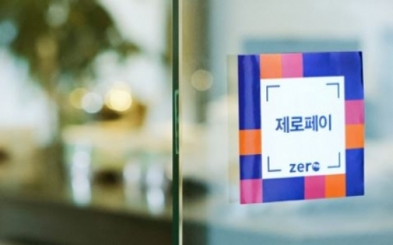 Zero Pay mulls partnership with China's UnionPay