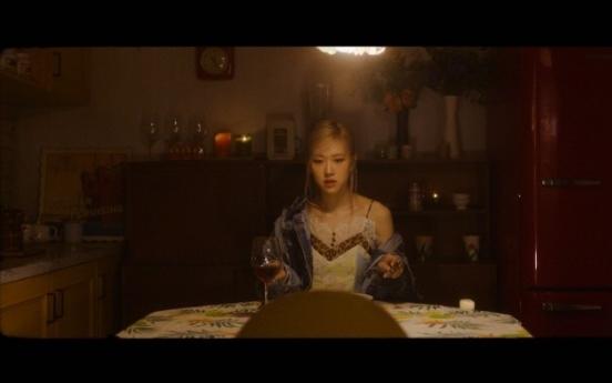 [Today's K-pop] Blackpink's Rose lands 40 million views with teaser