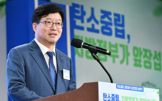 Suwon mayor fights for local government power