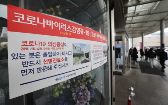 Seoul National University doctor tests positive for COVID-19