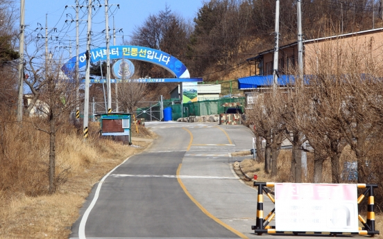 [Newsmaker] Another North Korean makes it to South unnoticed