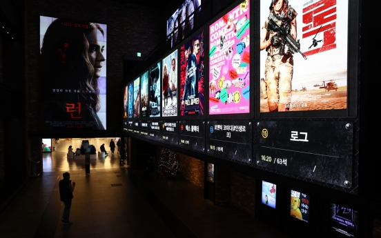 S. Korea's three major multiplexes post nearly 70% sales plunge in 2020