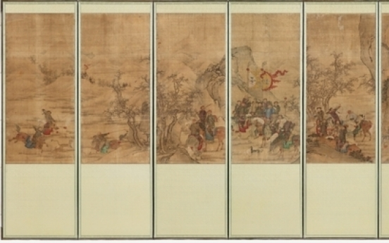 Joseon-era folding screen with hunting scenes goes on display