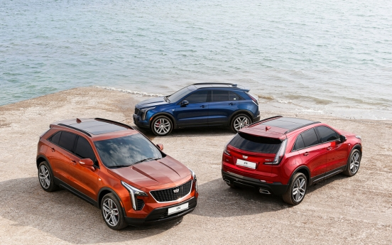 Cadillac launches entry-level SUV XT4 in full-option
