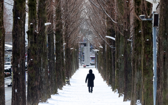 [Photo News] Cold wave hits nation once again