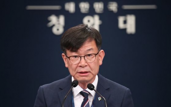 Top economic advisers of Seoul, Washington open new hotline