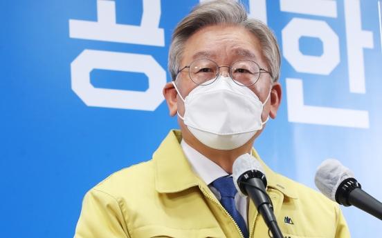 Gyeonggi chief Lee widens lead in presidential hopefuls' poll